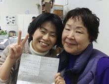 http://nagasakich.jp/christianakashi/haruichiban/20170303yukari.mp3